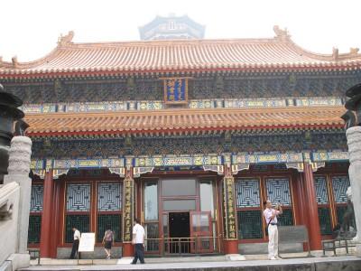 On Longevity Hill, Summer Palace, Beijing, 2008