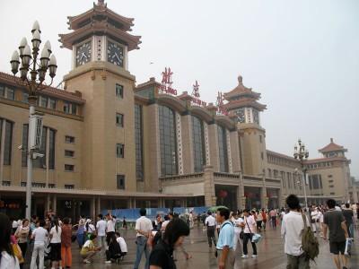 Beijing Railway Station, 2008