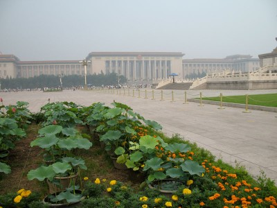 Great Hall Of The People, Beijing, 2008