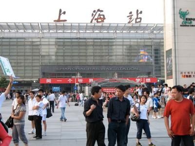 Shanghai Railway Station, 2008