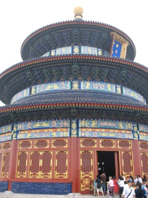 Temple of Heaven, Beijing, 2008