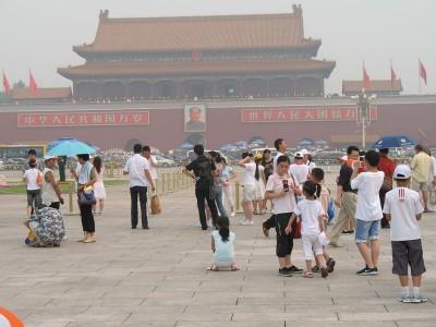 Tian'An Men Square, Beijing, 2008
